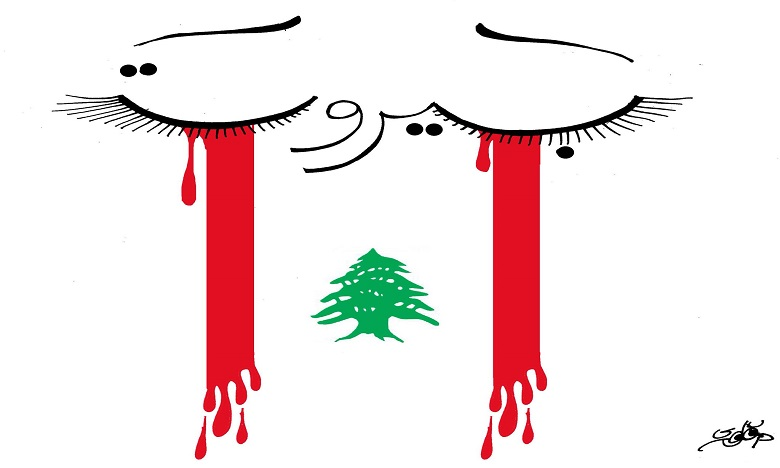 أحزان بيروت