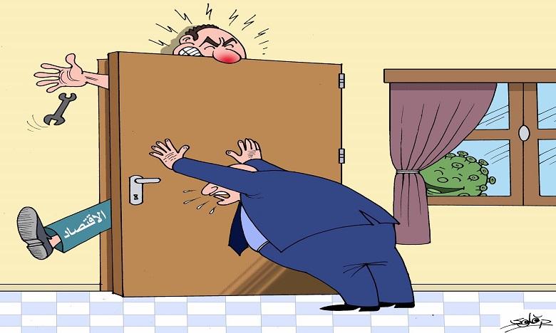 إغلاق الباب لوقف الوباء