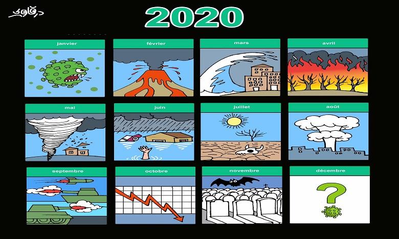 يومية 2020