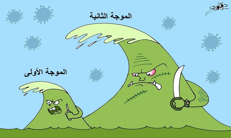 الموجة الثانية من الوباء