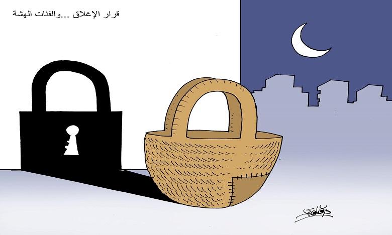 الفئات الهشة في رمضان