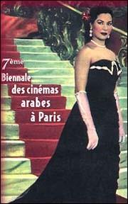 7e biennale des cinémas arabes à Paris : quel renouveau pour le cinéma irakien ?