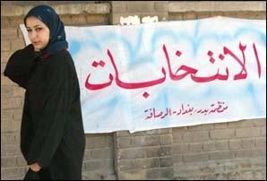 Ben Laden appelle au Boycott des élections en Irak : Al-Qaïda veut mettre les bouchées doubles