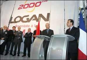 La 2.000e Logan marocaine sort des chaînes de la SOMACA