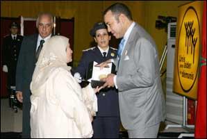 S.M. le Roi préside à Marrakech le lancement de la 8e campagne de solidarité