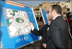 S.M. le Roi préside la cérémonie de signature d'une convention pour le réaménagement de la ville de Tanger