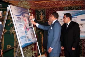 S.M. le Roi Mohammed VI sur le chantier du programme de mise à niveau urbaine et touristique de M'diq-Fnideq