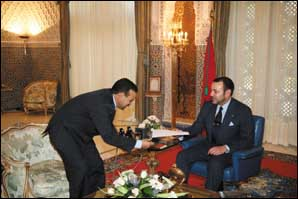 S.M. le Roi reçoit le ministre mauritanien de l'Enseignement supérieur
