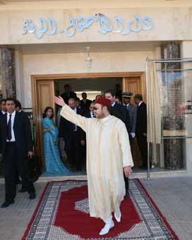 Le Souverain inaugure «Dar Al Atfal»dont le coût s'élève à 8 MDH