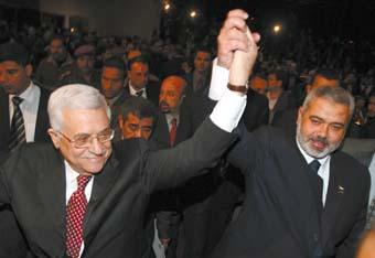 Palestine : Fatah et Hamas, la main dans la main
