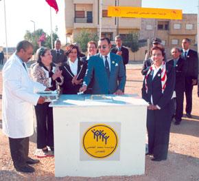 Pose de la 1re pierre d'un centre de formation  et de qualification de la femme à Ouled Tayeb