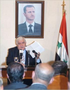 La Syrie décide de cesser la coopération avec la France
