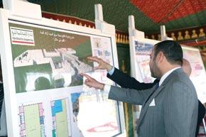 S.M. le Roi lance la réalisation d'un village des artisans à Souk Sebt