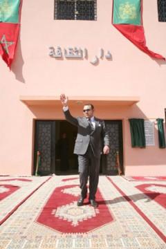S.M. le Roi inaugure la Maison de la culture à Kasbat Tadla