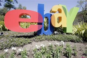 eBay accroît son bénéfice au 1er trimestre, supérieur aux attentes. (Photo : www.huffingtonpost.com)