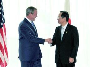 Les dirigeants arrivent au Japon