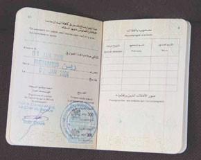 Passeport biométrique, le cadre légal se met en place
