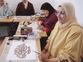 Des associations féminines saluent la décision Royale