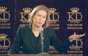 Livni sceptique sur les chances d'un accord en 2008