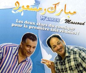 L'humour au Maroc… sauve qui peut !