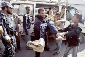 Conclusions de l'enquête sur l'attaque de Beit Hanoune
