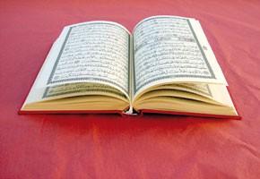 Concours régional de psalmodie du Saint Coran