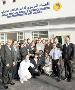 S.M. le Roi inaugure un Centre d'appui aux compétences des jeunes