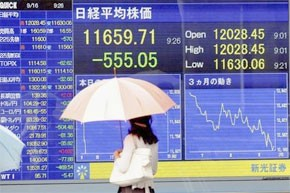 Le Nikkei indifférent au plan de sauvetage bancaire