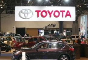 Toyota va reporter la mise en exploitation d'une nouvelle usine