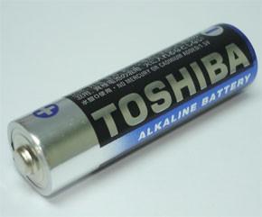 Toshiba va construire une usine au Japon
