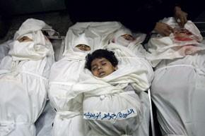 Plus de 300 morts à Gaza