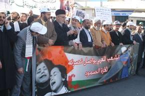 Grande marche de solidarité avec le peuple palestinien