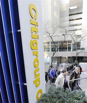 L'Etat américain pourrait entrer dans le capital du géant du crédit Citigroup à hauteur de 40%. (Photo : www.huffingtonpost.com)