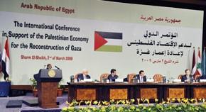 Le monde au chevet de Gaza