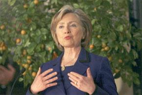 La secrétaire d'Etat américaine, Hillary Clinton, à Al-Qods. (Photo : AFP)