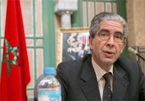 Conférence en 2010 au Maroc des institutions arabes