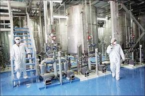 «Notre objectif en Iran est de s'assurer que le programme  nucléaire iranien vise uniquement un objectif pacifique». (Photo : AFP)