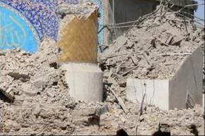 L'Irak a reconstruit la coupole