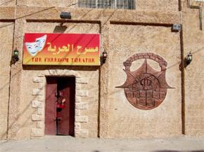 Le théâtre pour dépasser la violence vécue par les enfants de Jenine. (Photo : www.protection-palestine.org)