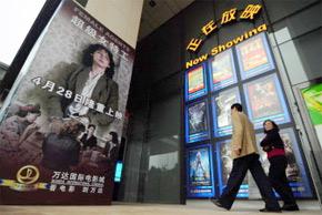 Des spectateurs en matinée après-midi pour arrivent à la salle de cinéma Wanda à Pékin.  (Photo : AFP)