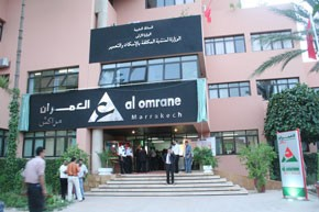 Chaises musicales chez Al Omrane