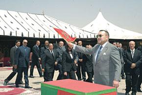 S.M. le Roi préside la signature d'une convention sur la valorisation du projet de la Technopole d'Oujda