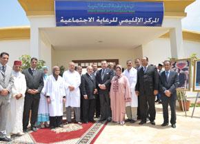 S.M. le Roi inaugure à Imzouren le Centre provincial d'assistance sociale