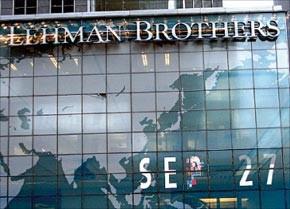 Il y a un an, Lehman entraînait le secteur financier dans sa chute