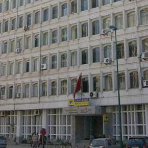 Une filiale de Barid Al-Maghrib opérationnelle en 2010