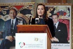 S.A.R. la Princesse Lalla Hasnaa préside à El Jadida la cérémonie de remise des trophées