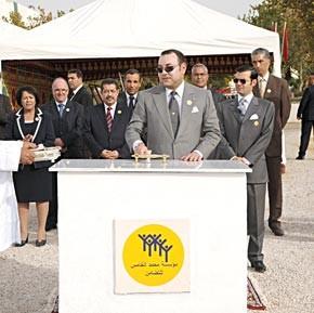 S.M. le Roi pose à Fès la première pierre du centre régional de prise en charge des personnes handicapées