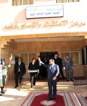 Le Souverain inaugure un Centre d'accueil et d'insertion à Erfoud