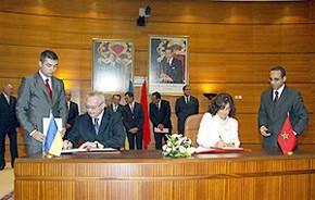 Trois accords de coopération signés à Rabat