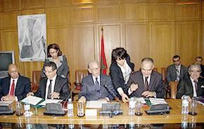 Protocole d'accord relatif au Fonds de mise à niveau